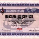RUDX2009r