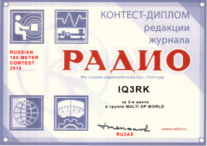 2014 Russian 160m contest IQ3RK 3rd place